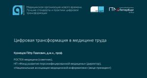 2021-08-20_15-08-01