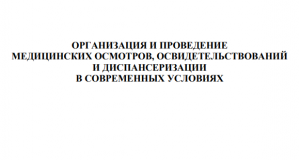 2021-08-20_15-11-21