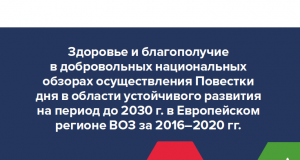 2021-09-27_10-33-21